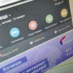 Сервис 2ГИС «признал» и «отверг» Донецкую народную республику