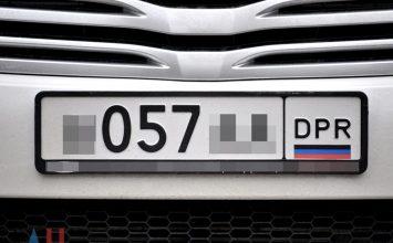 За 11 месяцев в МРЭО ДНР зарегистрировали 77 тысяч автомобилей