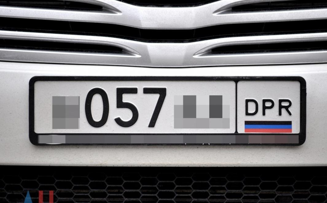 В 2016 году в ДНР зарегистрировали больше 62 тысяч автомобилей