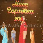 В Горловке пройдет конкурс «Мисс Горловка-2017» среди «красивых девушек»