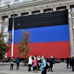 Правящая партия России назвала Донецкую народную республику «не государством»