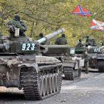 В ДНР заявили о начале процесса отвода вооружения от линии разграничения