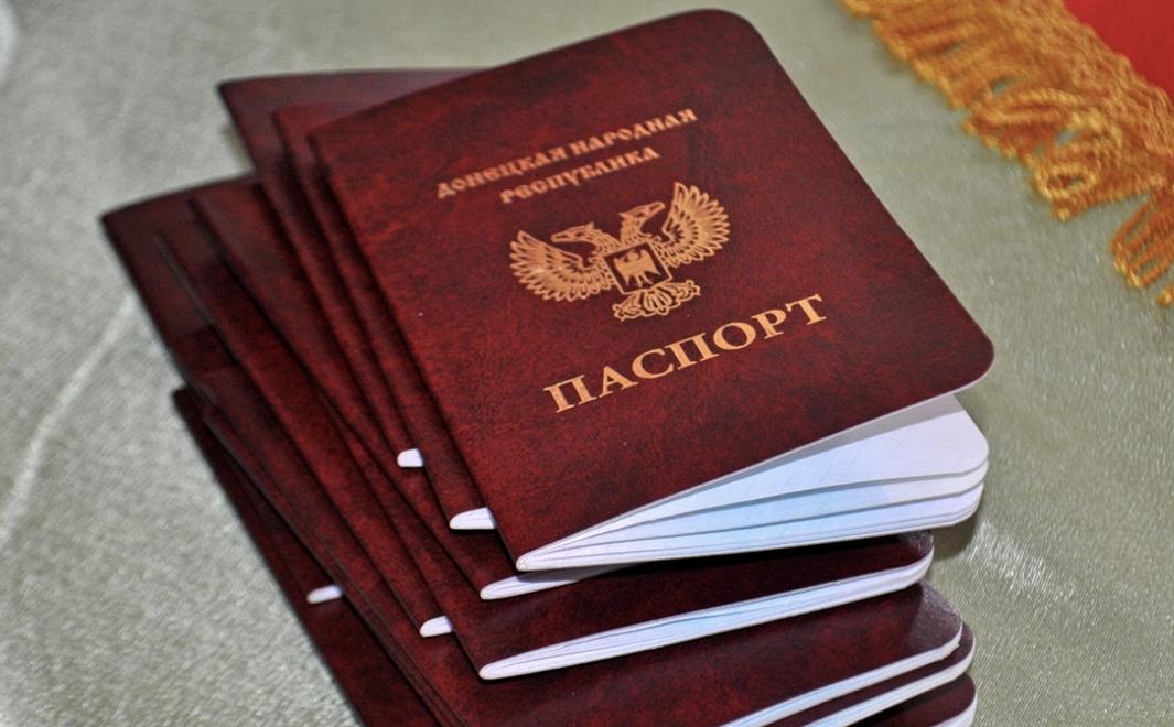 Совмин расширил перечень категорий населения, которые могут получить паспорт ДНР