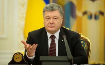 Порошенко назвал дату изменения названия конфликта на Донбассе