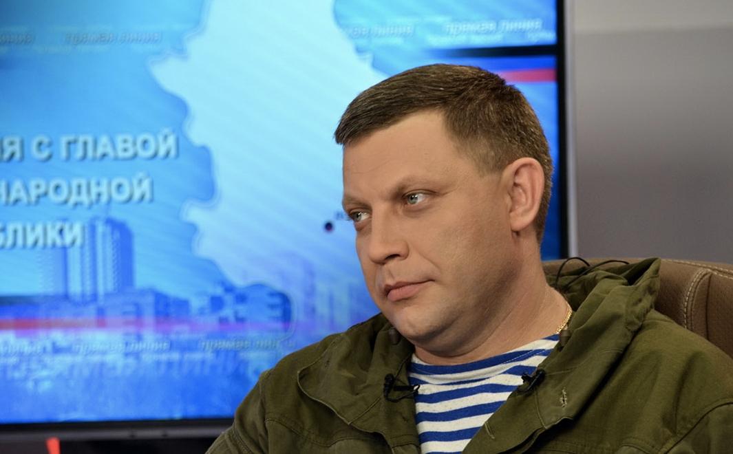 Захарченко вновь анонсирует свою «прямую линию»— Монологи диктатора
