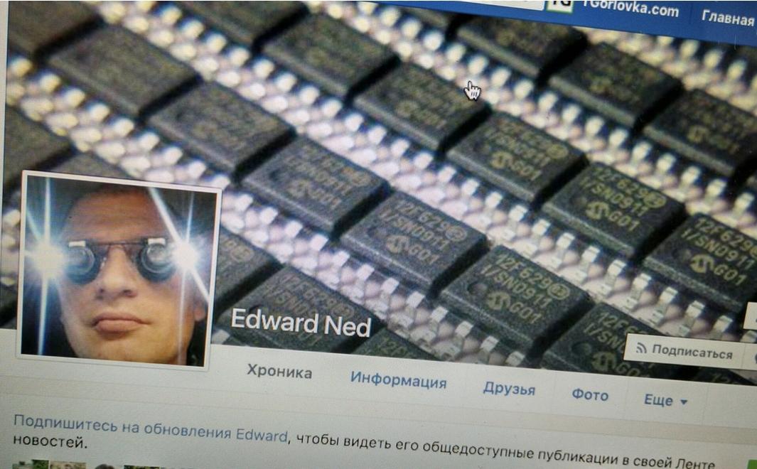 «Распространял вглобальной web-сети нехорошую информацию ожителях»— вЛНР осудили украинского блогера