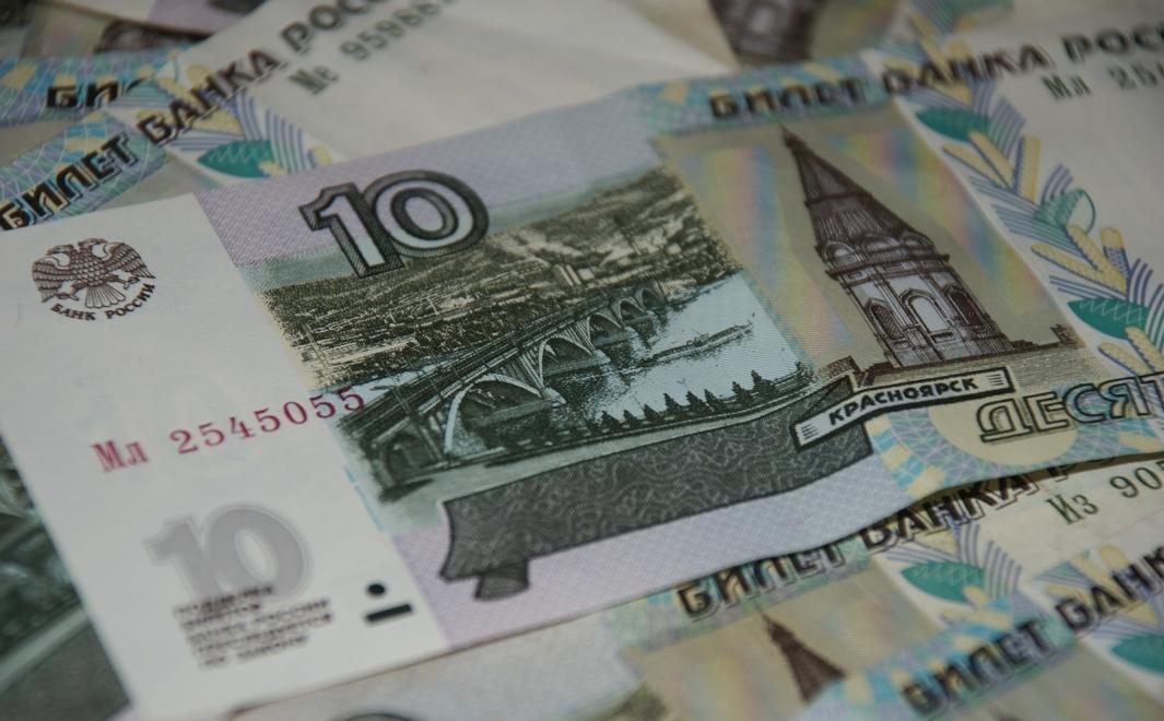 4387 рублей составила средняя пенсия в ДНР в 2017 году