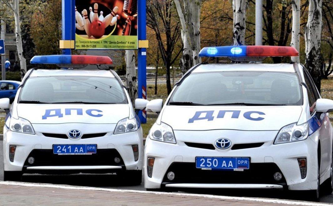 Вы заплатите, если не перерегистрировали автомобиль в ДНР