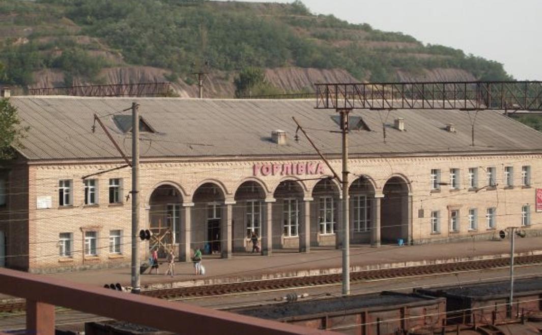 Горловский железнодорожный вокзал. Расписание 2017