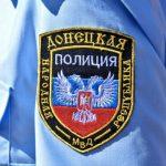 На выходных в ДНР задержали больше 220 человек за нарушение комендантского часа