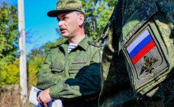 Россия выведет своих офицеров из Совместного центра по контролю и координации