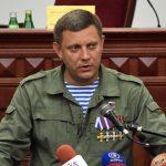 В ДНР отменили комендантский час на Новый год и Рождество