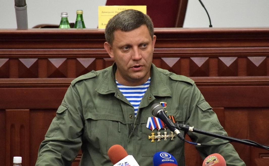 Захарченко погиб