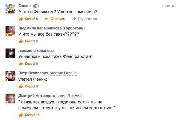 «Vodafone» рассчитывает восстановить связь нанеподконтрольной территории Донбасса кполудню 18января