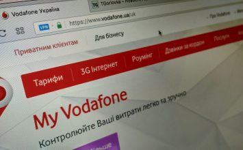 Vodafone отремонтировал оборудование в «серой зоне», но в ДНР связь так и не появилась