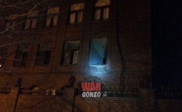 В Донецке неизвестные выстрелили в здание минобороны ДНР из гранатомета