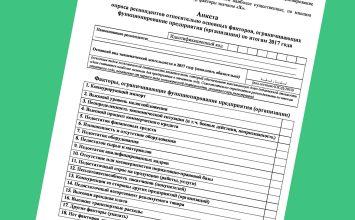 Власти ДНР потребовали от предпринимателей рассказать что им мешает развиваться