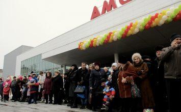 В Горловке и Донецке открылись «Амсторы City» на месте старых «Амсторов» и не все этому обрадовались