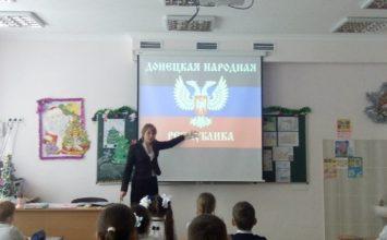 В школах Горловки ввели карантин