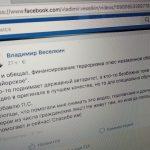 Веселкин рассказал о схеме поставок украинских продуктов в Горловку через логистический центр