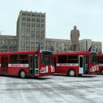 Захарченко передал Горловке три низкопольных автобуса