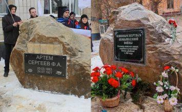В Горловке открыли мемориал Артему, но камень для него забрали у другого мемориала