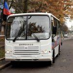 В Горловке изменится расписание автобуса №77