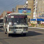 В Горловке изменился график движения вечерних автобусов