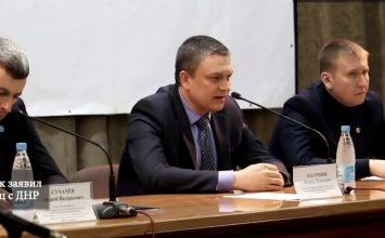Пасечник объявил об отмене границы между ЛНР и ДНР
