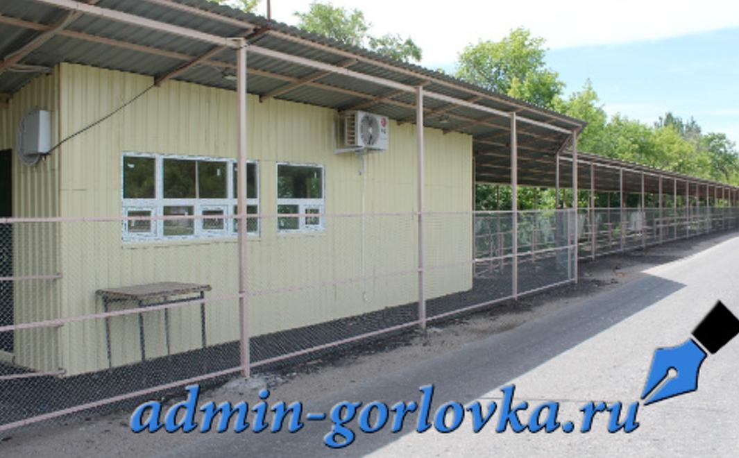 ДНР на два дня закроет проезд через КПВВ «Горловка»