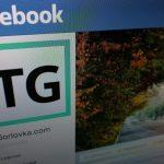Власти Украины попросили Facebook заблокировать пророссийские страницы, чтобы не мешать свободе слова