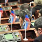 В ДНР продлили работу комиссии по передаче рынков и предприятий в госсобственность