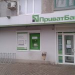 ПриватБанк предупредил о новой в Украине схеме мошенничества с мессенджерами