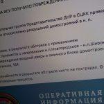 ДНР сообщила о еще одном поврежденном доме в Широкой Балке
