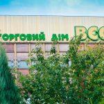 МЧС проверило пожарную безопасность торговых центров в Горловке и Донецке