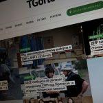 TGorlovka ищет новостного редактора