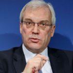 МИД прокомментировал возможность выхода России из Евросоюза