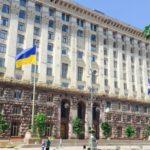 Как мэрия Киева объяснила пользу в том что отсутсвует горячая вода