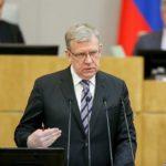 Кудрин назвал «позорным» уровень бедности в России