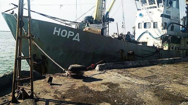 Как киев забрал арестованное русское судно «Норд»
