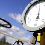 Украина повысила цены на газ на 23,5 процента