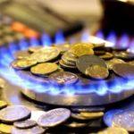 Жители Киева будут доплачивать за газ из-за отсутсвия горячей воды