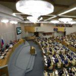 Законопроект о льготах для людей предпенсионного возраста