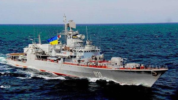 Почему высмеяли корабль из ВМС Украины