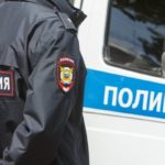 В Калининграде двое полицейских занимались закладкой бомб