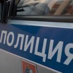 В России изъяли более 950 килограммов наркотиков у крупной группировки