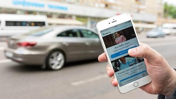 Объединение перевозчиков потребовало заблокировать BlaBlaCar в России