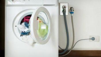 На какие виды пола нельзя ставить стиральную машинку