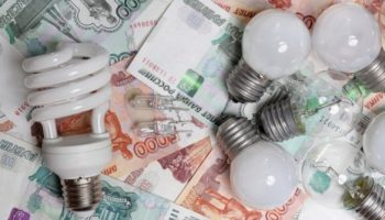 Какие простые доработки позволяют экономить на электричестве до 700 руб в месяц