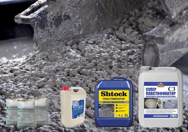 Как сделать бетон марки 300